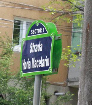 Evidenţa străzilor din sectorul 1